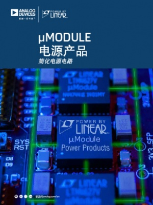 umodulepowerproducts_cn